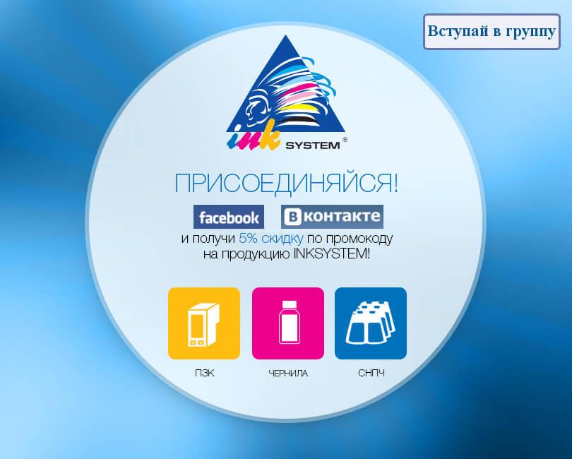 Промокоды и купоны яндекс директ и гугл адвордс аккаунты