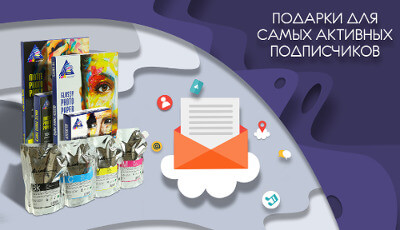 banner-for-mail-smm