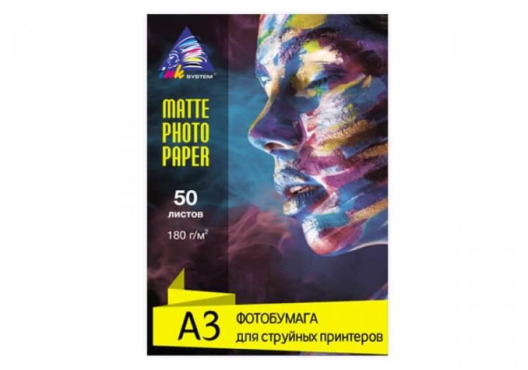 Матовая фотобумага INKSYSTEM Matte Photo Paper 180g, A3, 50 листовТип: фотобумага Поверхность: матовая Плотность: 180 г/м2 Листов в упаковке: 50 Производство: Южная Корея<br>