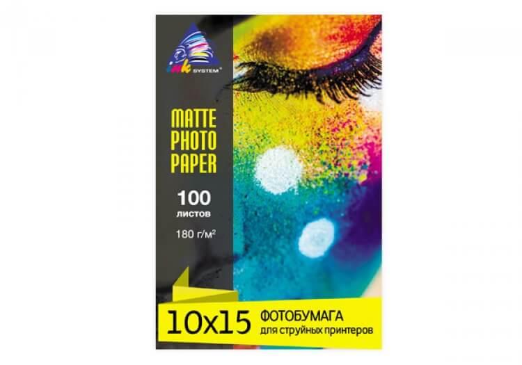 Матовая фотобумага INKSYSTEM Matte Photo Paper 180g, 10x15, 100 листов от Inksystem
