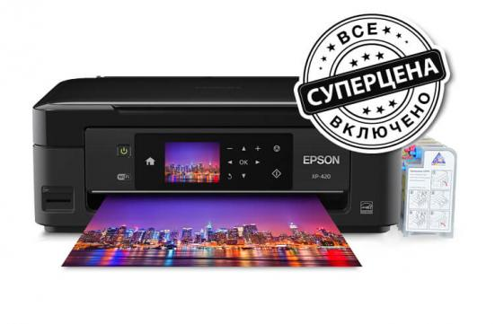 фото МФУ Epson Expression Home XP-420 с СНПЧ