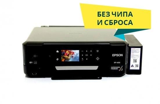 фото МФУ Epson Expression Premium XP-630 Refurbished by Epson с СНПЧ