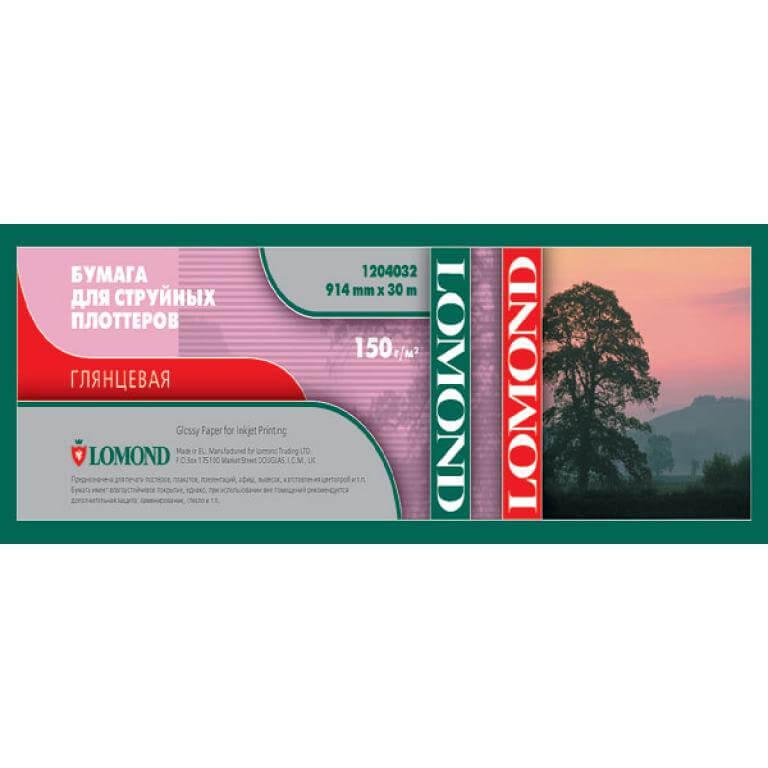 Глянцевая бумага LOMOND XL Glossy Paper для плоттеров 150г/м2 (610мм), рулон 30 метров фотобумага lomond xl glossy photo paper