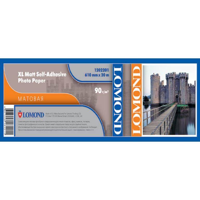 Матовая самоклеящаяся бумага LOMOND XL Matt Self-Аdhesive Photo Paper для плоттеров 90г/м2 (610мм), рулон 20 метров от Inksystem