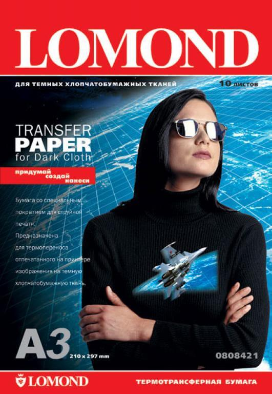 Бумага LOMOND Transfer Paper for dark cloth ECONOM A3, 140г/м2, 50 листов