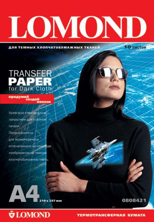 Бумага LOMOND Transfer Paper for dark cloth ECONOM A4, 140г/м2, 50 листов