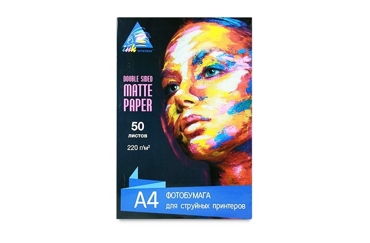 изображение Матовая двусторонняя фотобумага INKSYSTEM Matte Photo Paper 220g, A4, 50 листов