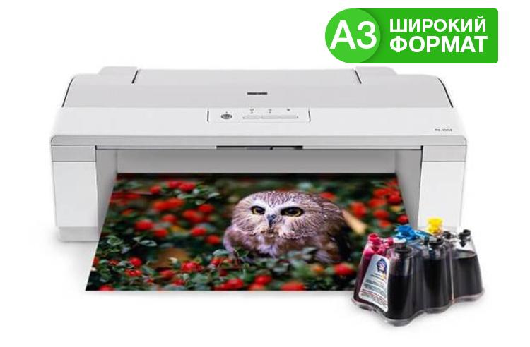 Принтер Epson PX-1004 с СНПЧ принтер струйный epson l312