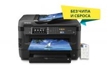фото МФУ Epson WorkForce WF-7620DTWF с СНПЧ
