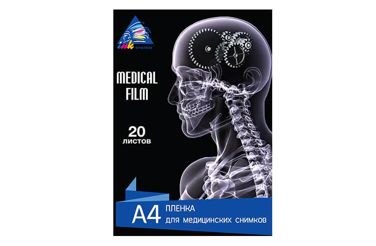Пленка INKSYSTEM для медицинских снимков А4, 20 листов от Inksystem